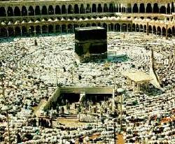 fleurs d'islam - petit glossaire de l'islam
