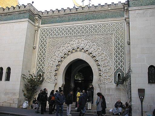 Photographies De La Grande Mosquee De Paris